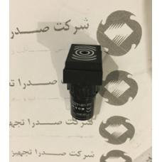 DEMAG Alarm Transmitter  P/N: 59217840